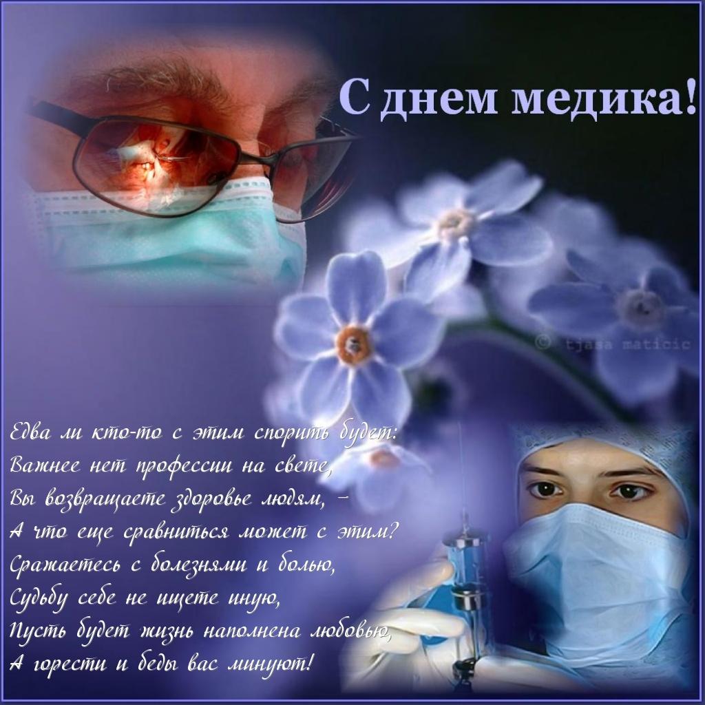 medik_1406.jpg